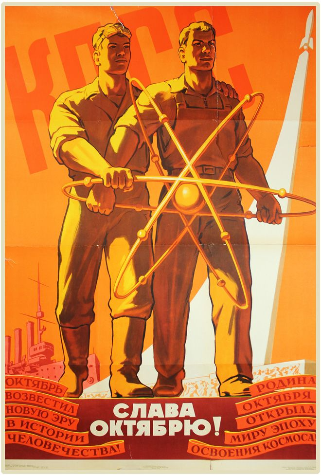 """Soviet space posters. Glory to October! 1960 - Inscriptions in the ornamental scrolls at the bottom of the October Revolution anniversary poster read, respectively, """"October Proclaimed the Beginning of a New Era in the History of the Mankind,"""" and """"The Country of October Brought the World into the Era of Space Exploration."""""""