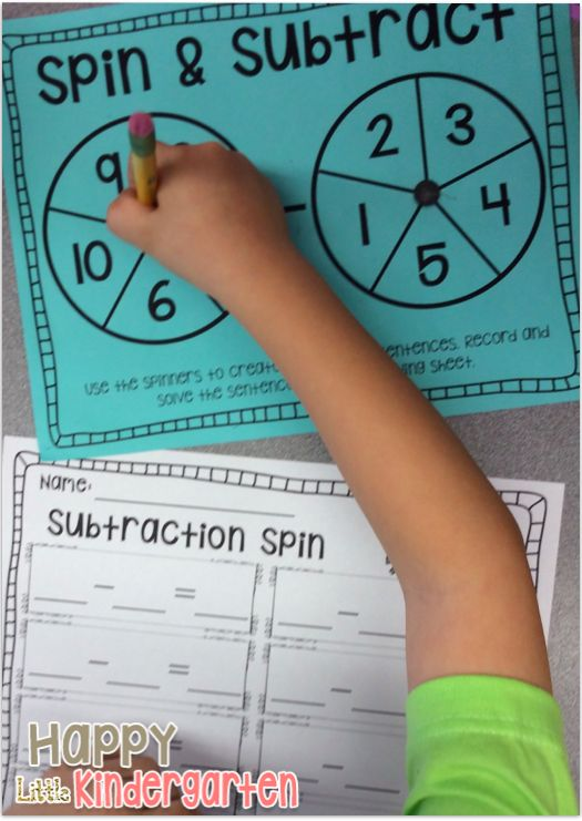 Happy Little Kindergarten: Guided Math Activities. This activity is from the Kindergarten Common Core Math Center Bundle available at Happy Little Kindergarten on TpT.