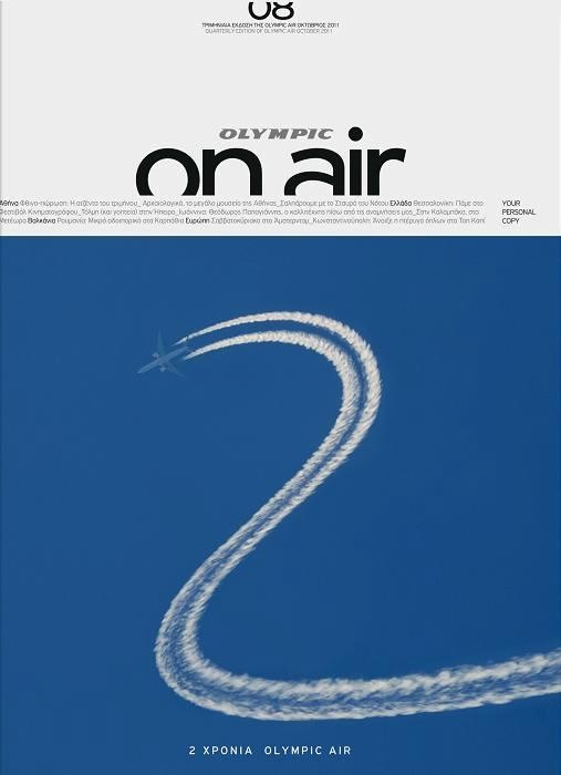 On Air Magazine, Issue no. 8