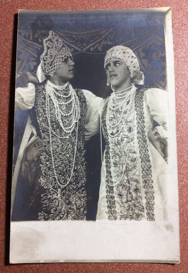 Imperial Russia photo postcard pre 1917 Russian types - beautiful woman Ethnic | eBay