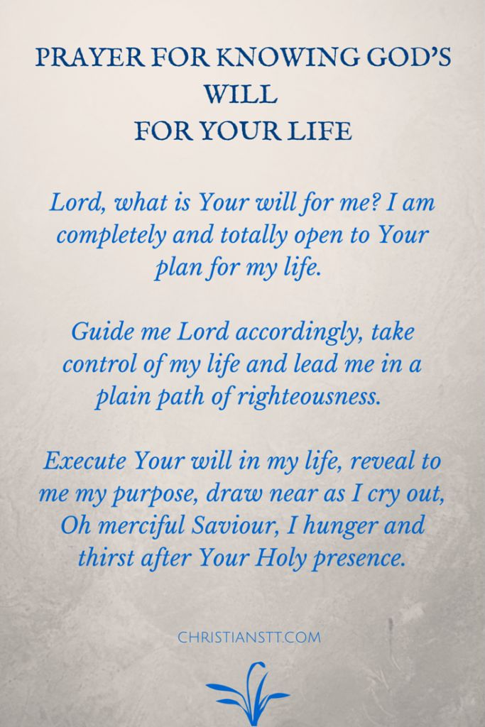 Prayer for God's will. For those that feel lost, leave it to God.