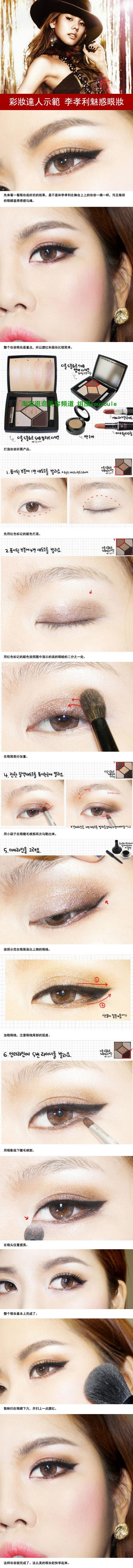 best make up images on pinterest beauty makeup hair dos and