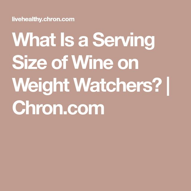What Is a Serving Size of Wine on Weight Watchers? | Chron.com