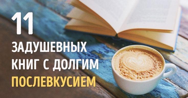 Партнерский пост AdMe.ru ииздательства «Эксмо»