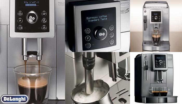 全自動コーヒーメーカー デロンギ コンパクト全自動エスプレッソマシン(全自動コーヒーマシン)マグニフィカSスペリオレ ECAM23420SB citynet