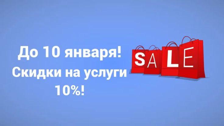 SeoMalej - Агентство Цифрового Маркетинга