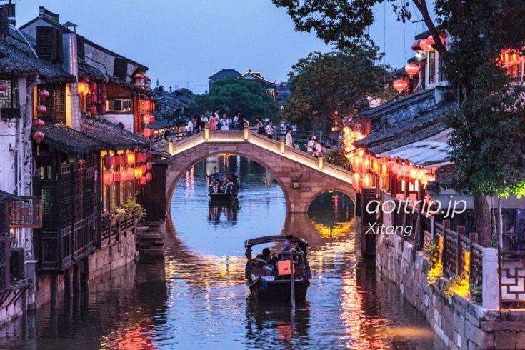 西塘古鎮(水郷)観光・旅行記 Xitang,中國旅行
