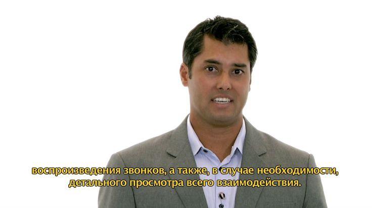 Речь введения Аналитика (Russian version)