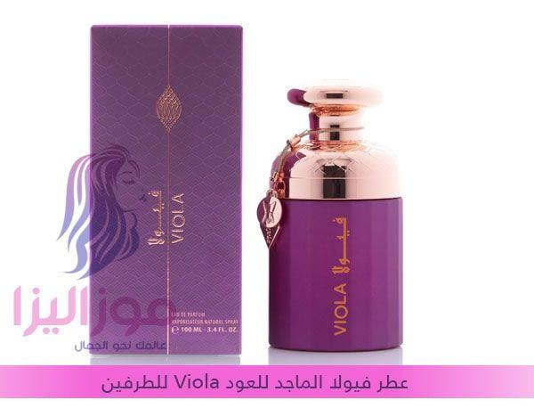 عطر فيولا الماجد للعود Viola المثير للرجال والنساء Perfume Bottles Perfume Gel