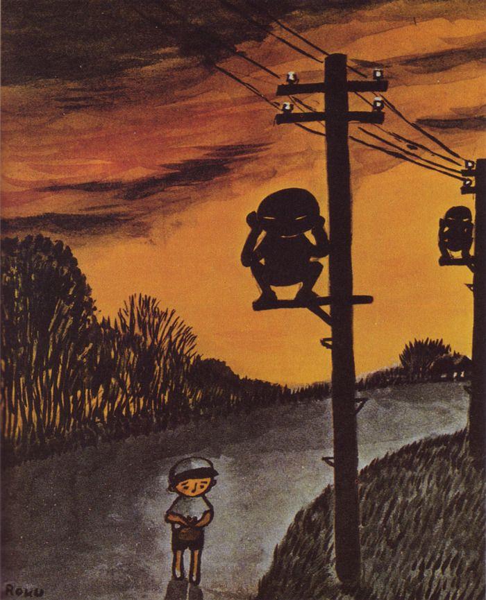 by Japanese illustrator Rokuro Taniuchi