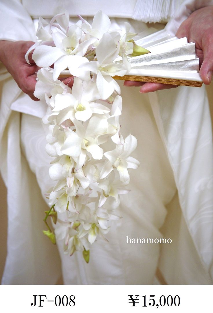 Japanese wedding bouquet. I just like the hanging flowers in this one. would be a nice addition.
