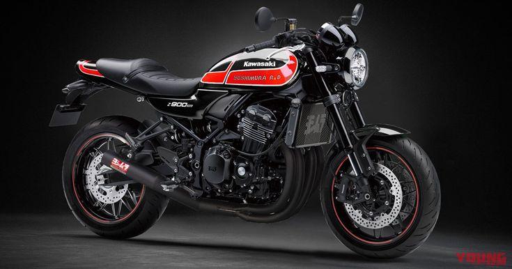 画像はZ900RSのヨシムラ・カスタム予想CG。ウエス・クーリーを起用し逆襲へ転じる'76ヨシムラAMAスーパーバイクカラーをモチーフとしている。 人気絶好調のカワサキZ900RS用にヨシムラがショート管の開発を進めているという情報をキャッチした。現在開発中で3月開催の東京モーターサイクルショーで公開される見込みだという。これまでつかんだヨシムラZ900RSカスタム情報と共に、ヨシムラ×カワサキZの歴史についても紹介しよう。 いよいよ集合管の本家が動く ヨシムラストレートサイクロンを装着したZ900RS の予想CG。Zのスタイルにはやっぱりショート管が似合う! ヨシムラがZ900RS用のショート管を発売するのは大きな意味がある。45年前の春、発売したばかりのZ1にヨシムラの4-1集合マフラーを装着したチューニングマシンが、デイトナスピードウェイで160.19MPH(257㎞/h)をマーク。FIMの速度記録を塗り替えZ1、そしてヨシムラの名を世界に知らしめたのだ。その2年前、'71年にアメリカに進出したヨシムラがCB750のチューニングで発明した集合マフラ...