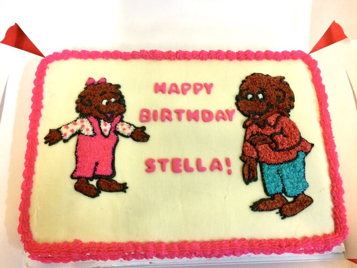 Berenstain Bears birthday cake