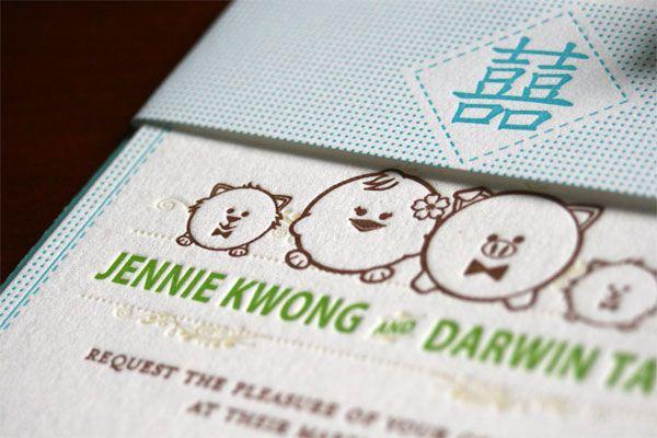 Chinese Zodiac characters Wedding Invitation #letterpress