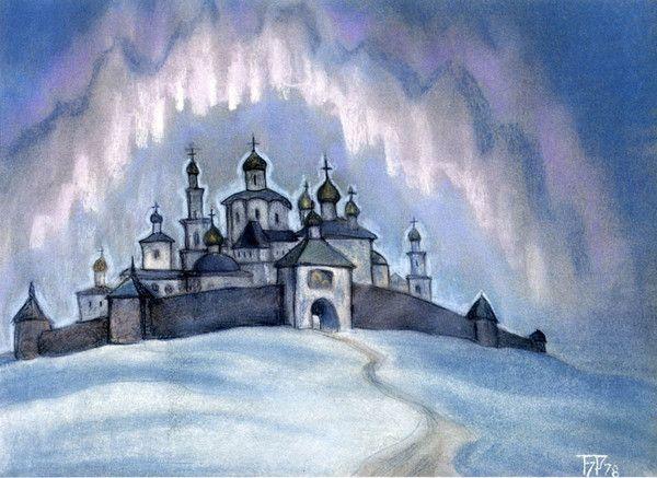 Старый монастырь с северным сиянием.1978