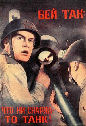 34.Luchen como ellos: pongan un proyectil en cada tanque alemán
