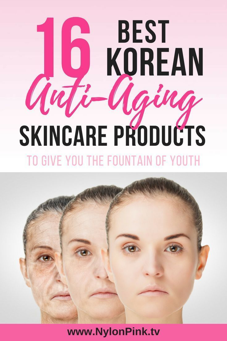 Prevent Your Skin From Aging With Korean Skincare We Found Some Of The Best Korean Anti Aging Skincar Korean Anti Aging Anti Aging Skin Care Anti Aging Beauty