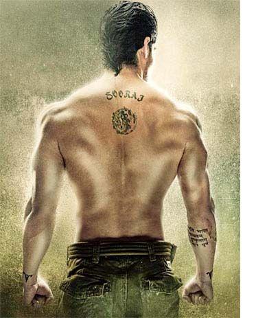 First look: Sooraj Pancholi in Hero