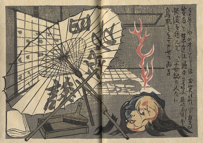 The Book of the Ghost by Sekino Junichiro / 私刊版画本第二 幽霊の書 関野凖一郎