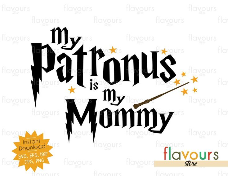 Download My patronus is my Mommy - Harry Potter - SVG Files | Harry ...