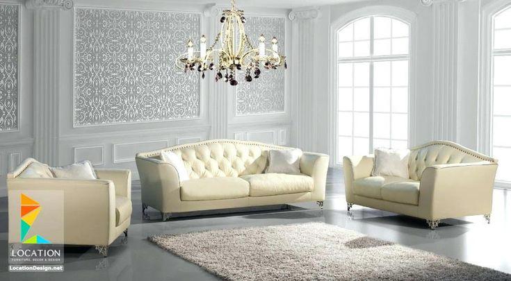 معارض اثاث مودرن أحدث موديلات انتريهات مودرن 2019 2020 Classic Sofa Quality Sofas Sofa Home