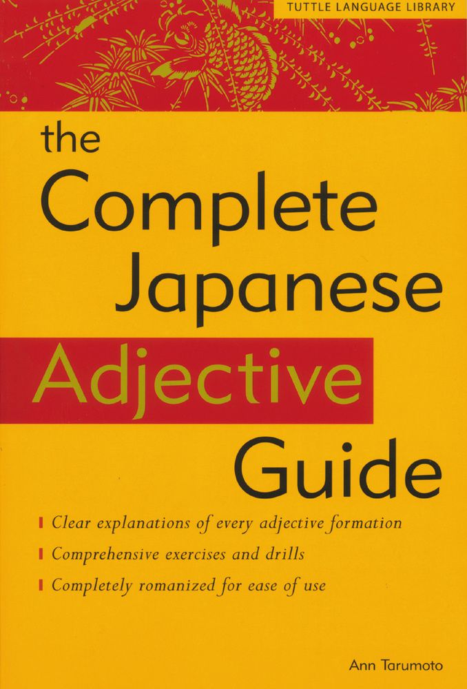 Colloquial Japanese: The Complete Course for Beginners ...