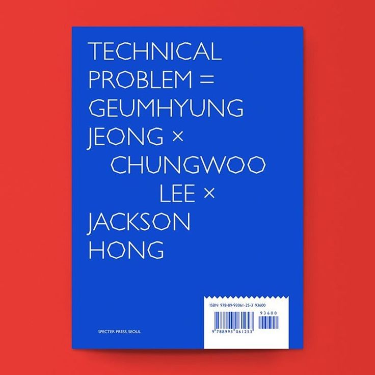 Last Copies! Technical Problem / Available at www.draw-down.com / Designed by Sulki and Min. This book documents Technical Problem by Geumhyung Jeong Chungwoo Lee and Jackson Hong performed at Arko Arts Theater Seoul as part of the Festival Bo:m 2010. The performance was a collaboration between the designer-artist Jackson Hong who selected and supplied various equipments as props for the piece; the performer Geumhyung Jeong who tried an interplay with the inert objects onstage; and the…