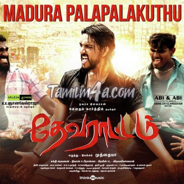 Madura Palapalakkuthu From Devarattam 2019 Mp3 320kbps Tamil Itunes M4a Download Mp3 320kbps Itunes Songs Music Download