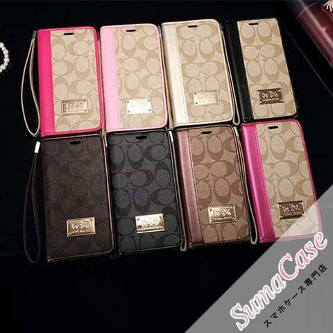COACH(コーチ)ブランド コントラストカラー ゴージャス 高級感 手帳型 二つ折り ストラップ付き 財布型 カード収納 PUレザーケース for iPhone8/7S/7/6S/6 Plus/Galaxy S8/S7 edge