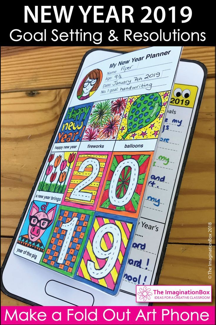 This Is A Fun New Year Art Activity For Kids Ideal Colouring Pages For Teachers To Use In T Art Activities For Kids New Years Activities Activities For Teens