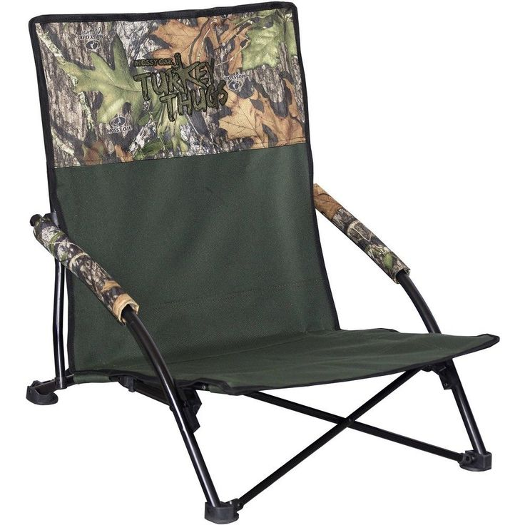 Mossy Oak Camo Hunting Chair Turkey Seat Stool Blind