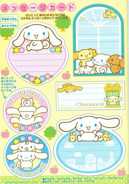 1072 best Cinnamoroll by Sanrio images on Pinterest | Sanrio, Bead ...