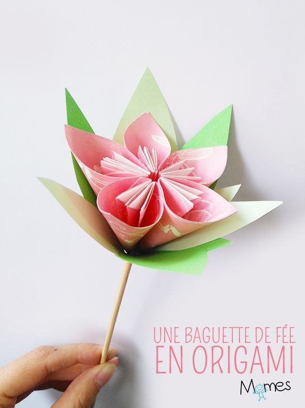 une fleur en origami en papier origami origami fleur. Black Bedroom Furniture Sets. Home Design Ideas