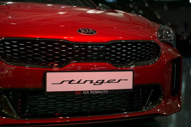 https://flic.kr/p/24rHYiA | Kia Stinger GT 2018 | SIAB Bucharest