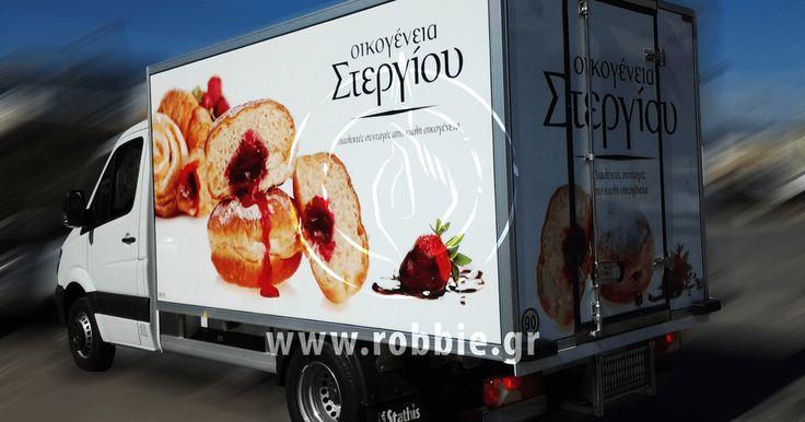 Στεργίου - Donut / Σήμανση οχημάτων // #Ολική_Κάλυψη #Σήμανση_Οχημάτων #Στόλοι_Εταιρειών #Ψηφιακές_Εκτυπώσεις #robbieadv