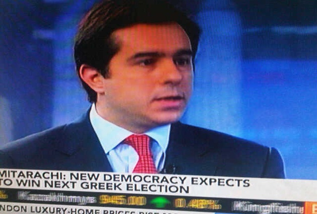 11 best greek democracy images on pinterest ancient greece live bloomberg news new democracy expects to win next greek election fandeluxe Gallery