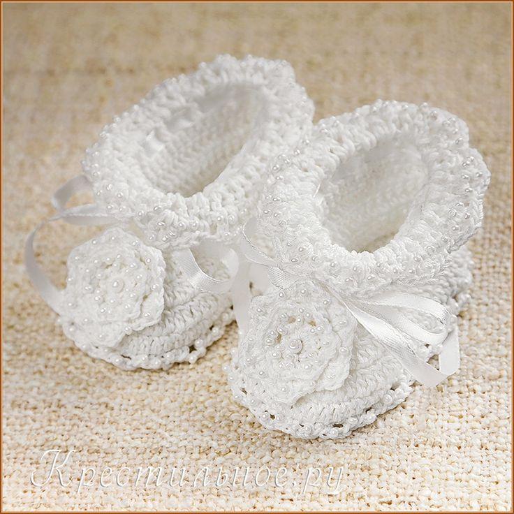Пинетки с ажурным верхом и вязаным цветочком, украшены жемчужными бисеринками-росинками