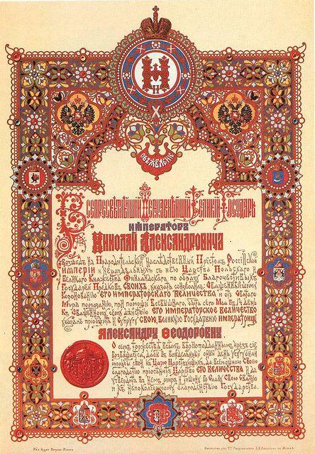 russian graphic design