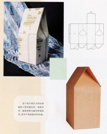 molde-caja-25