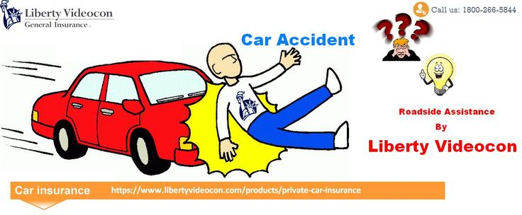 Liberty Videocon offers 24/7 roadside assistance to our customer in car insurance policy. For more information, please visit here https://www.libertyvideocon.com/products/private-car-insurance or call us at 1800-266-5844. Just a click or call away from our services.