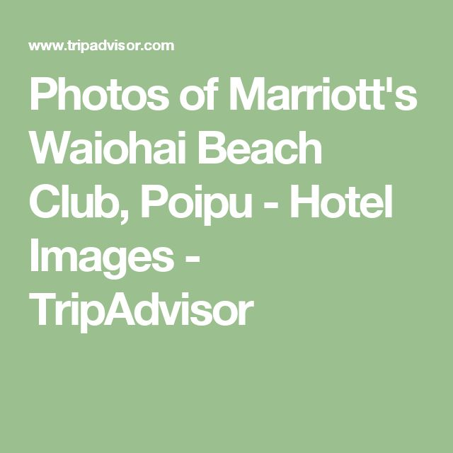Photos of Marriott's Waiohai Beach Club, Poipu - Hotel Images - TripAdvisor