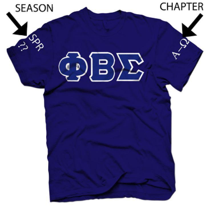 Phi Beta Sigma Crossing Shirt