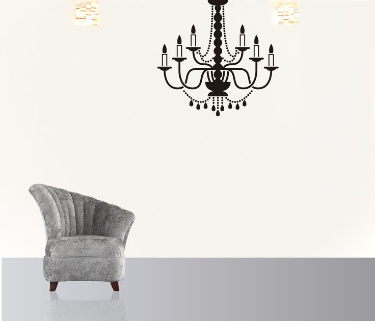 dover ##decoraconvinil #vinilosdecorativos #decoracion #decoratupared #vintage #candelero #lampara