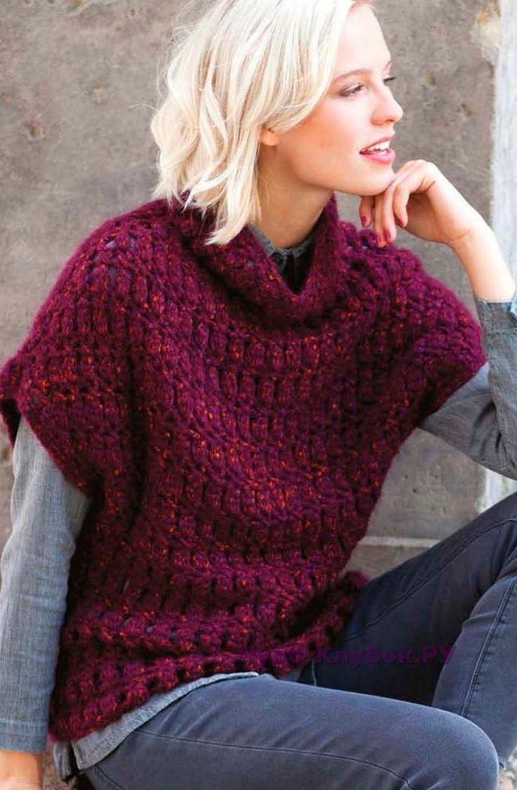 937 Бордовый пуловер без рукавов