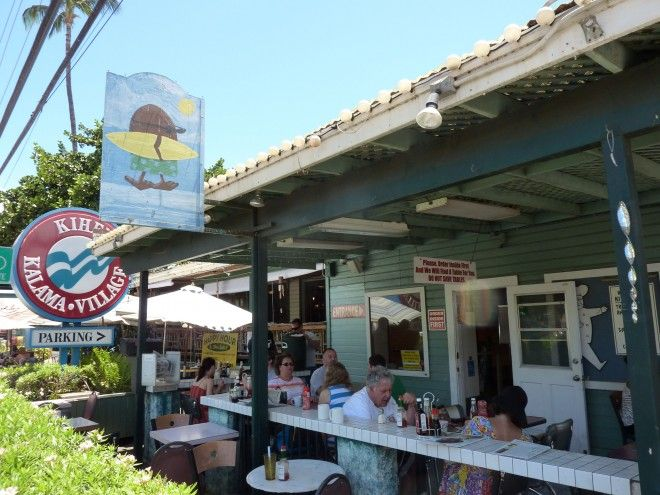 Best breakfast spot on Maui!! Kihei Cafe!!What a way to start your day in paradise!!