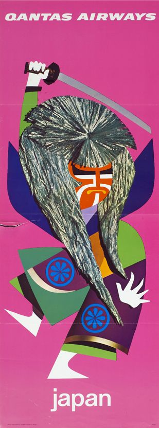 qantas poster by harry rogers, 1960s