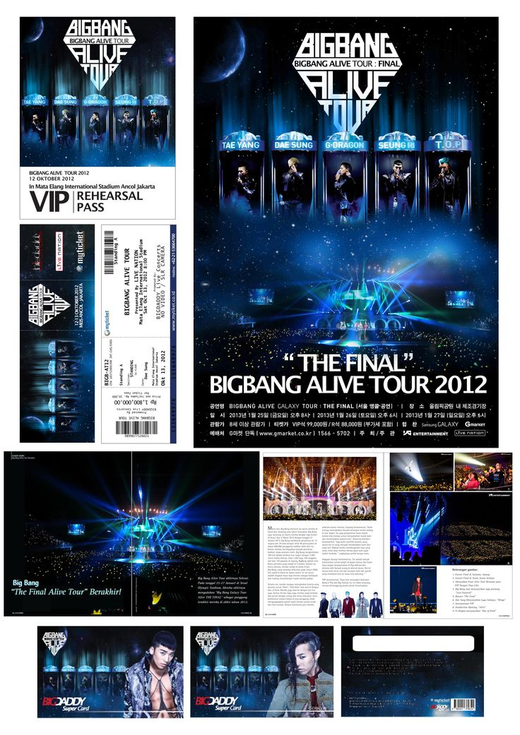 Typography Class, to make a stationary for concert. I make a name tag for crew, ticket, poster, advertising for magazine and privilege card member. Big Bang Alive Tour 2012 in Indonesia has promoted by Big Daddy Entertainment Indonesia. I also redesign all over Poster BigBang from another country to make unity. Media: Adobe Photoshop and Adobe Illustrator.