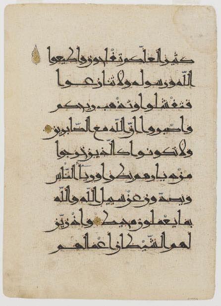 Kufic Arabic