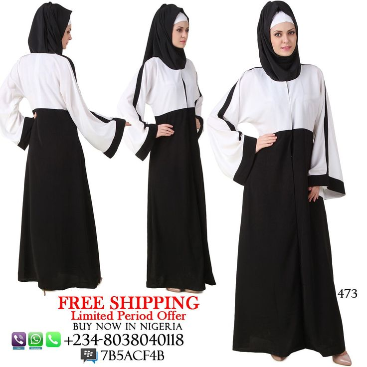 MyBatua | Norhan Black & White Nida Dubai Abaya | Worldwide Shipping