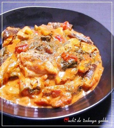 ★鶏肉とトマトのサワークリーム煮★ by みみこさん | レシピブログ ...